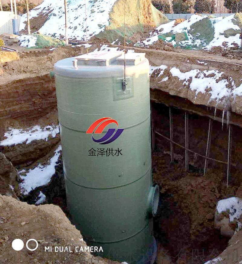 玻璃钢地埋式一体化预制泵站827420412