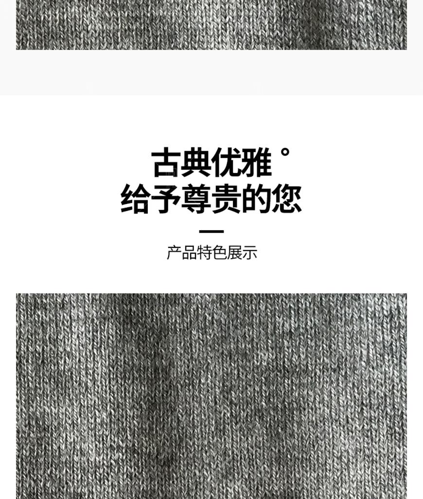 抗起球柔丽羊绒纱_08.jpg