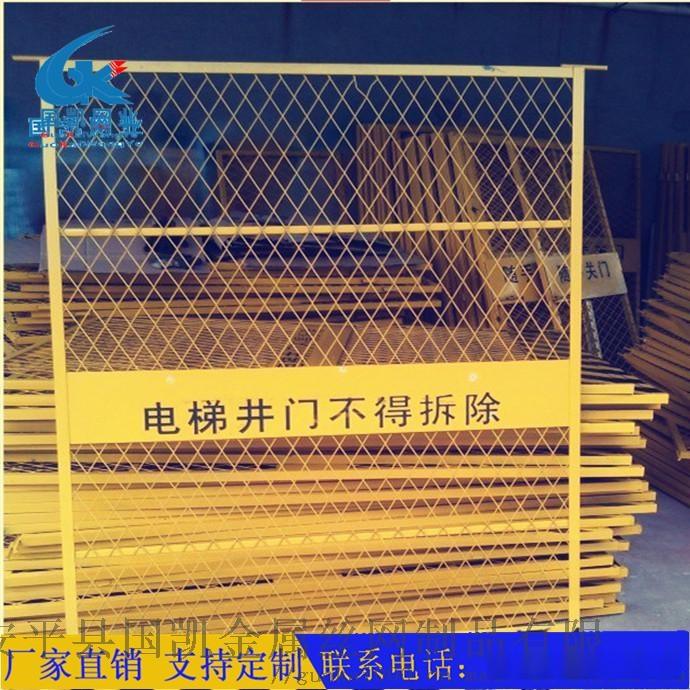 電梯井口基坑護欄 (60).jpg