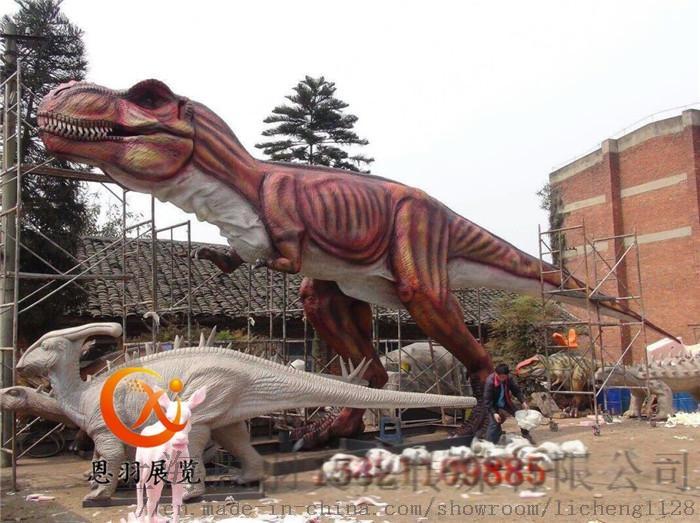 20米霸王龙出租大型恐龙展模型租赁费用817579265