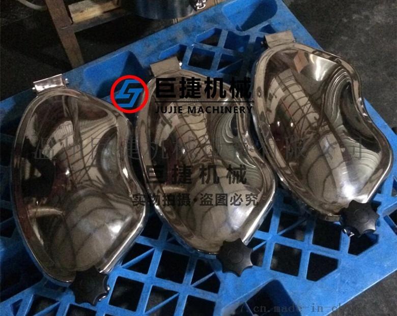 高品質不鏽鋼衛生級扇形人孔 長期供應扇形人孔96680245