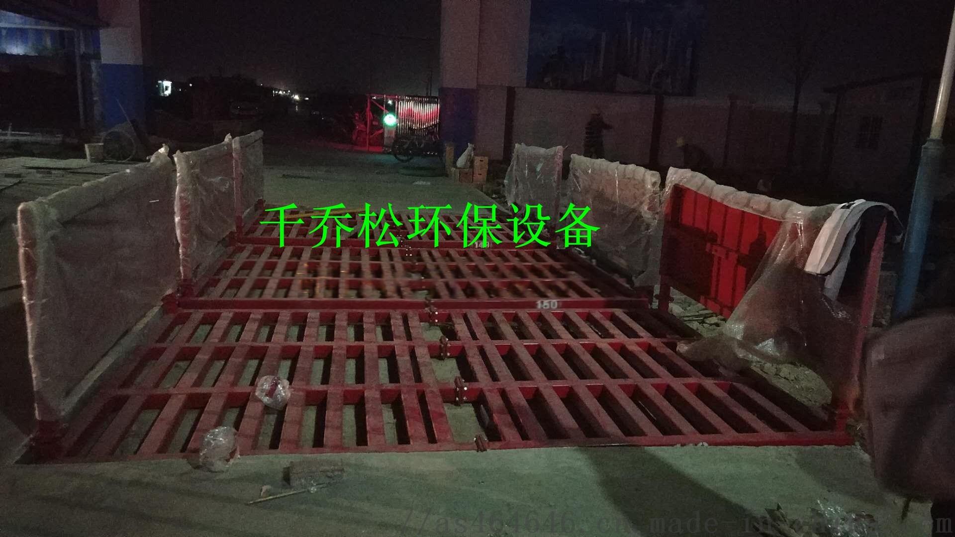 青海工程洗车机优惠价108243525