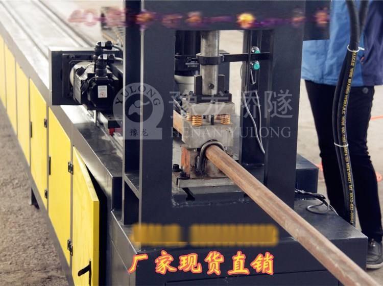福建龙岩数控全自动小导管打孔机货优价廉