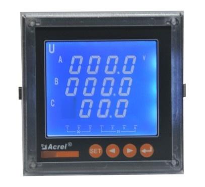 PZ96L-E4/C多功能電能表,通訊多功能電能表770676615