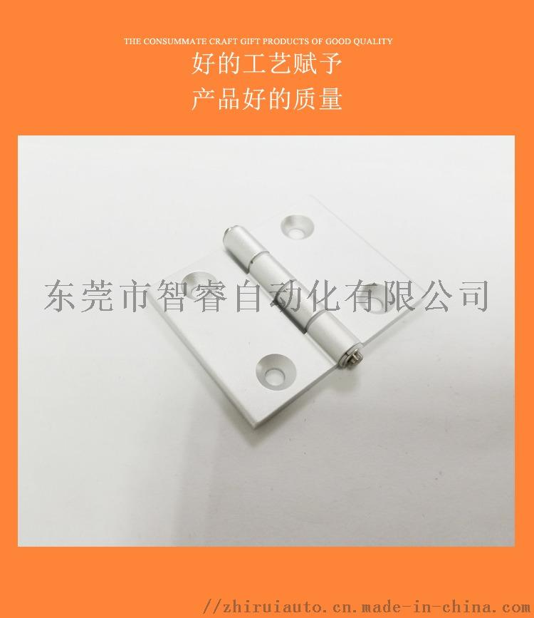 产品详情模板_05.jpg