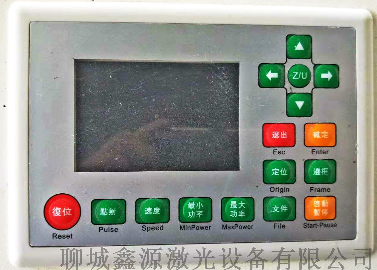 6090型葫芦水晶雕刻激光雕刻机出口厂家OEM62137632