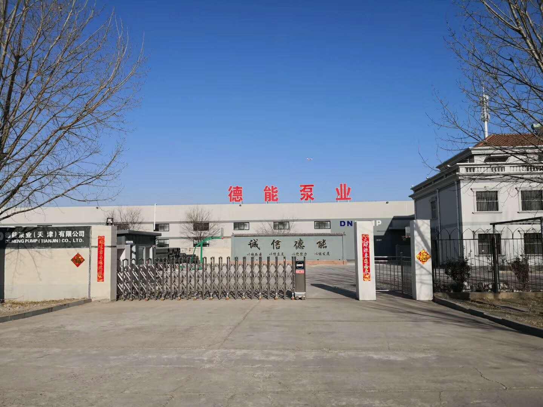 卧式管道离心泵生产厂家760728992