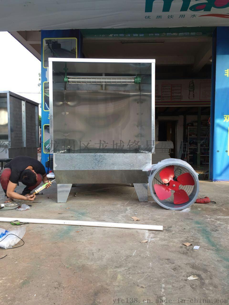 家具喷漆水帘机 青浦水帘机 环保水帘机价格 - 中国供应商