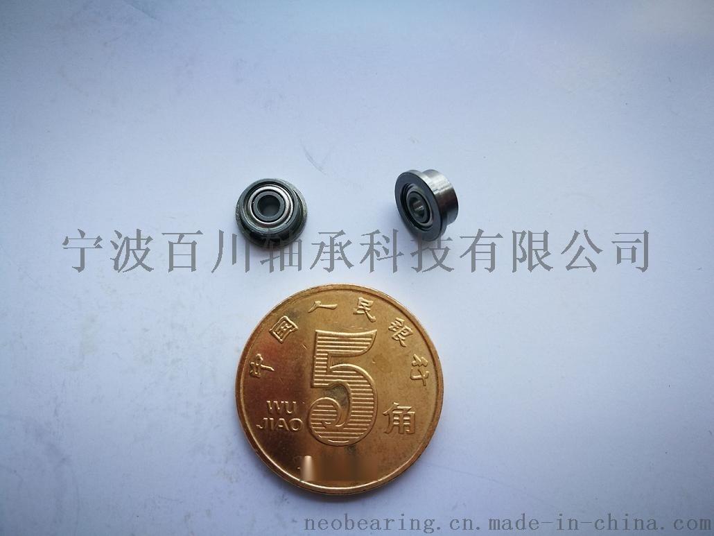 SF603ZZ 现货高品质 微型不锈钢法兰轴承745608272
