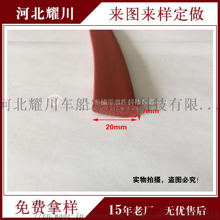 厂家环保PVC家具玻璃压条封边胶条 透明 特价批发762062702