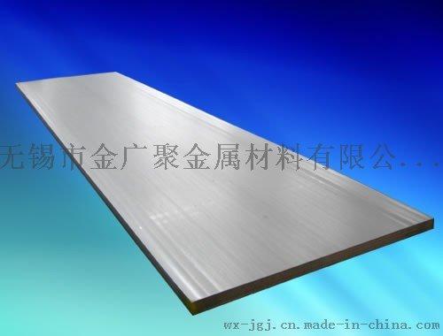 304不鏽鋼熱軋板 不鏽鋼卷741459402