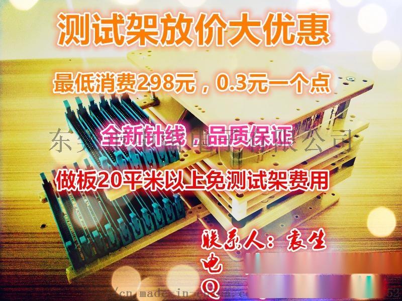 IMG_20180716_140334_副本.jpg