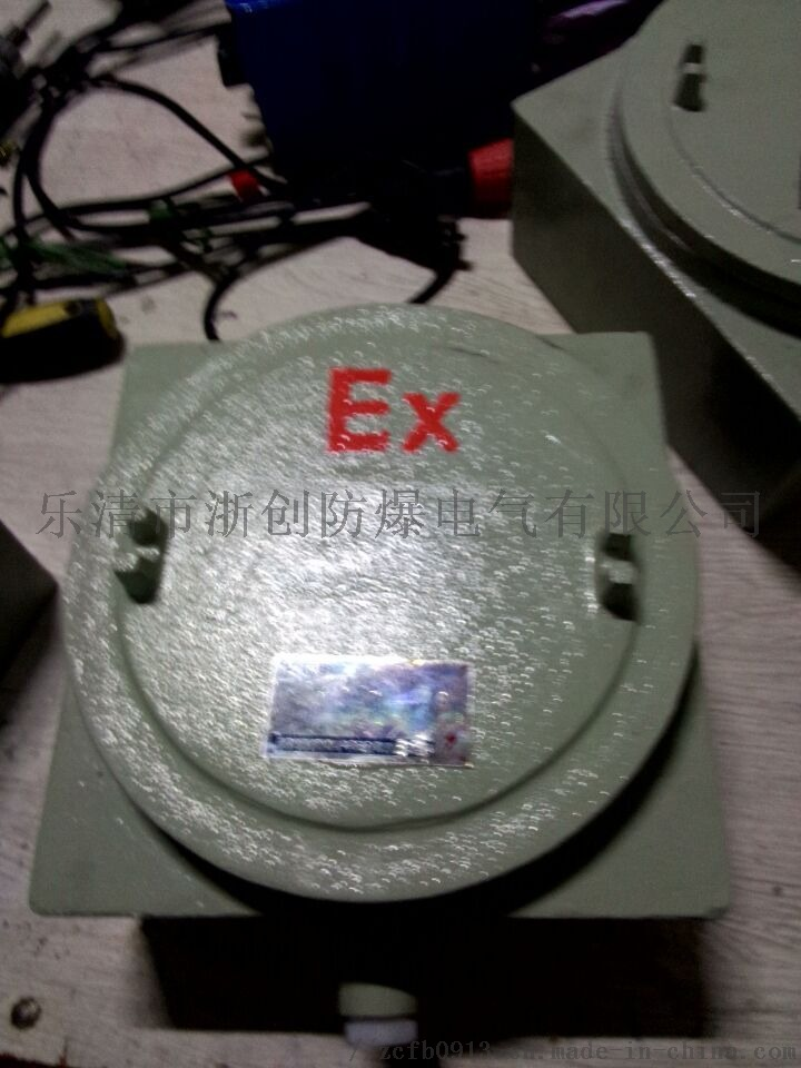 隔爆型防爆接线箱/铝合金防爆箱500*40092591215