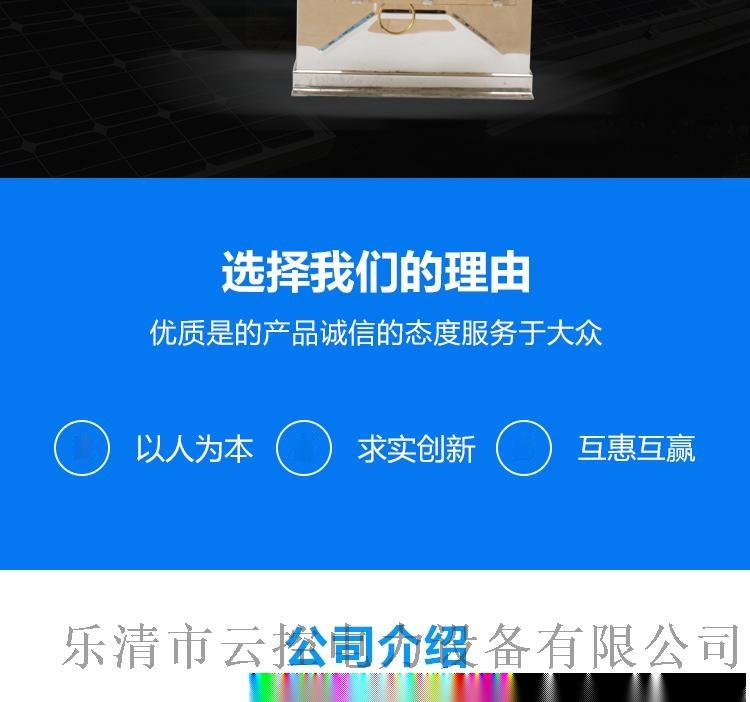 2_看圖王(45)_02.jpg