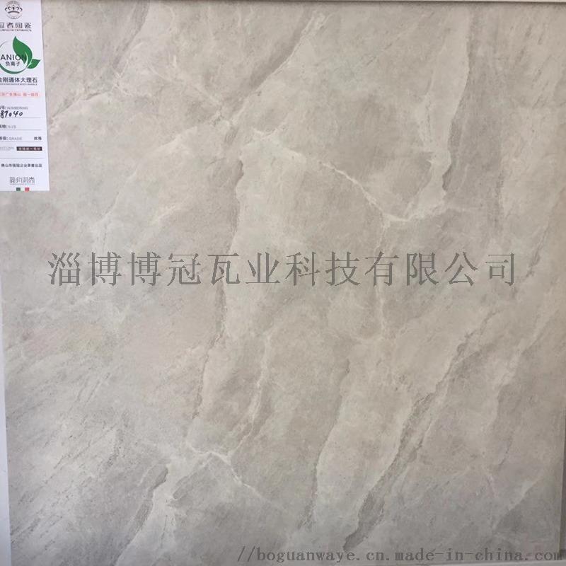 大理石瓷砖 负离子瓷砖 金刚石大理石 通体大理石849507575