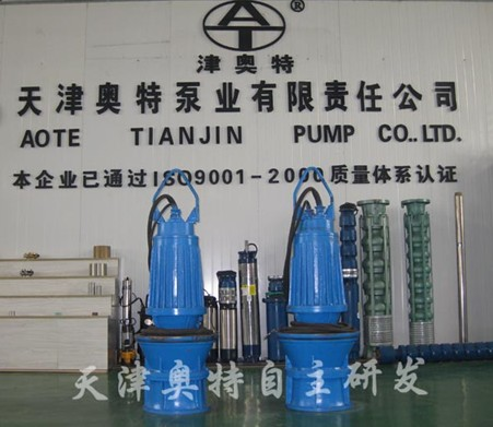 國產600QZB-85軸流潛水泵今日特價763010195
