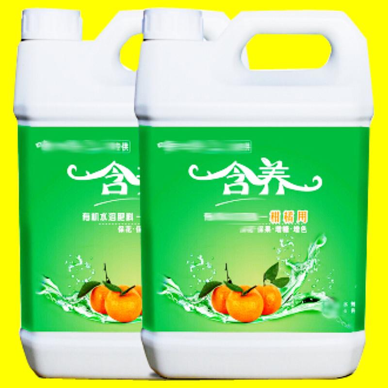 肥料包裝設計26.jpg