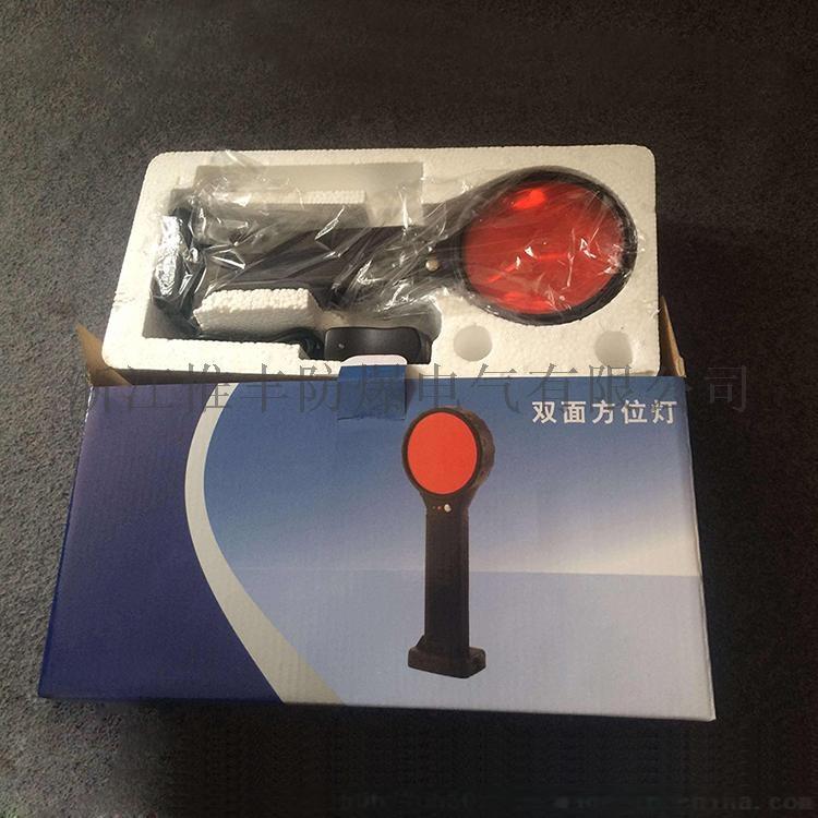 FL4830鐵路信號指揮燈895821755