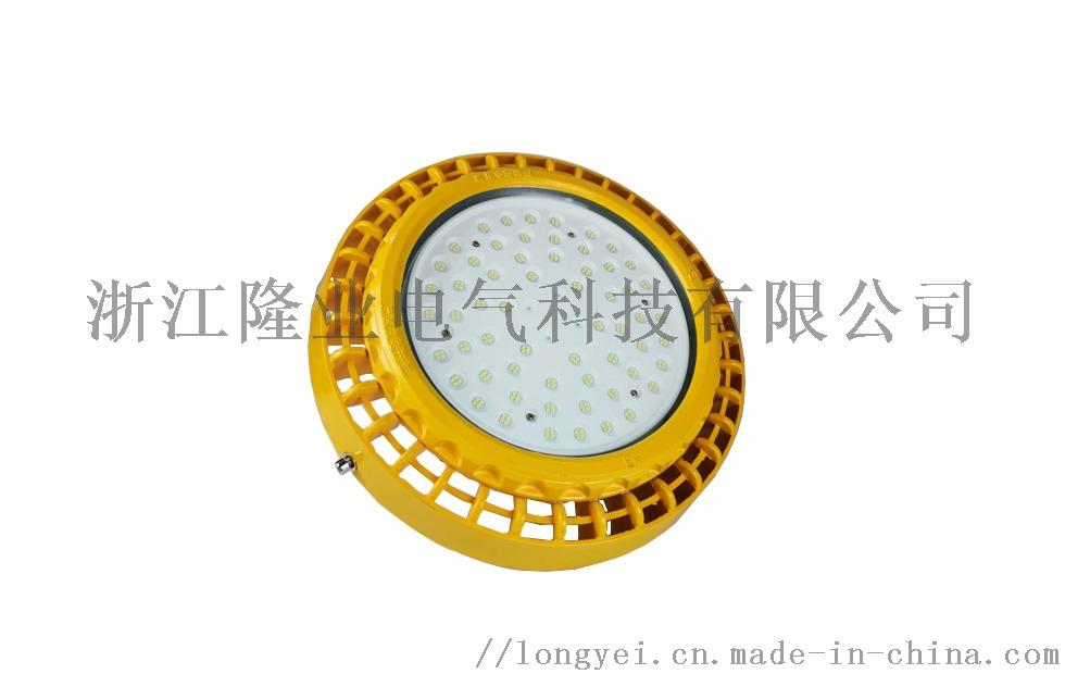 200W大功率圆形LED防爆灯(便宜)1.jpg