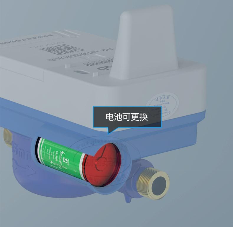 青岛积成-NB-IoT-PC.12_09.jpg