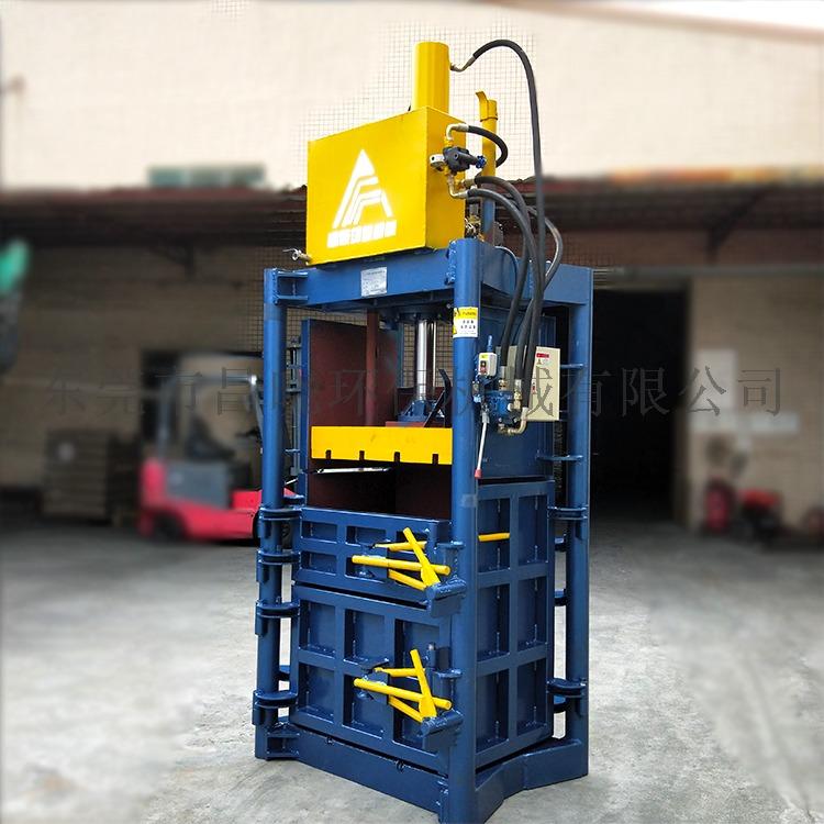 东莞手动打包机 液压打包机 废纸打包机74999415
