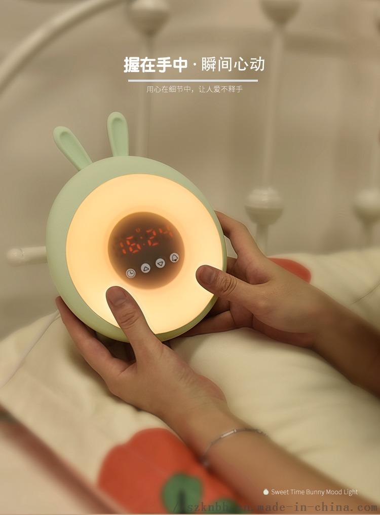 甜梦时光兔宣传图 (5).jpg