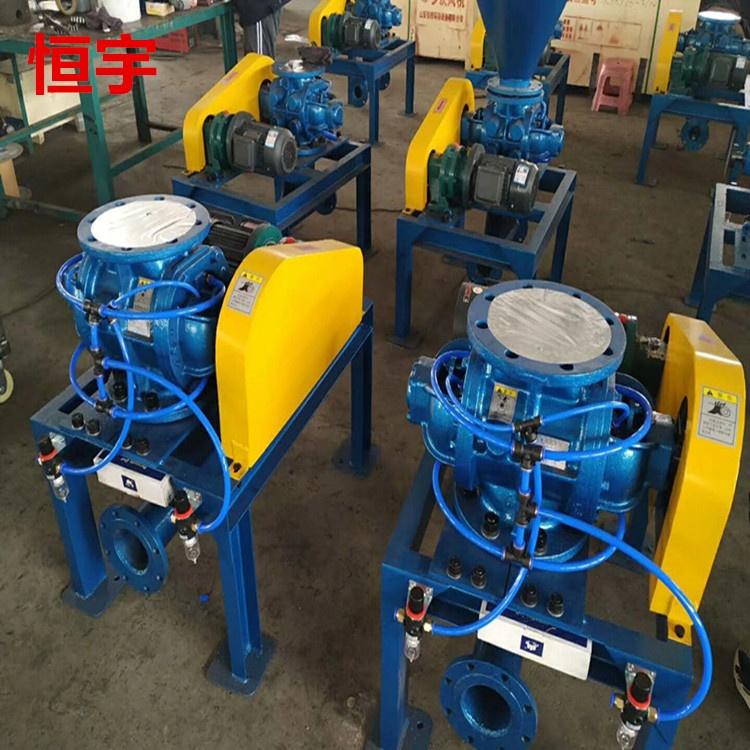 山东厂家供应煤粉输送用旋转供料器 卸料器833383882
