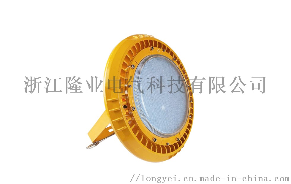 200W大功率圆形LED防爆灯.jpg