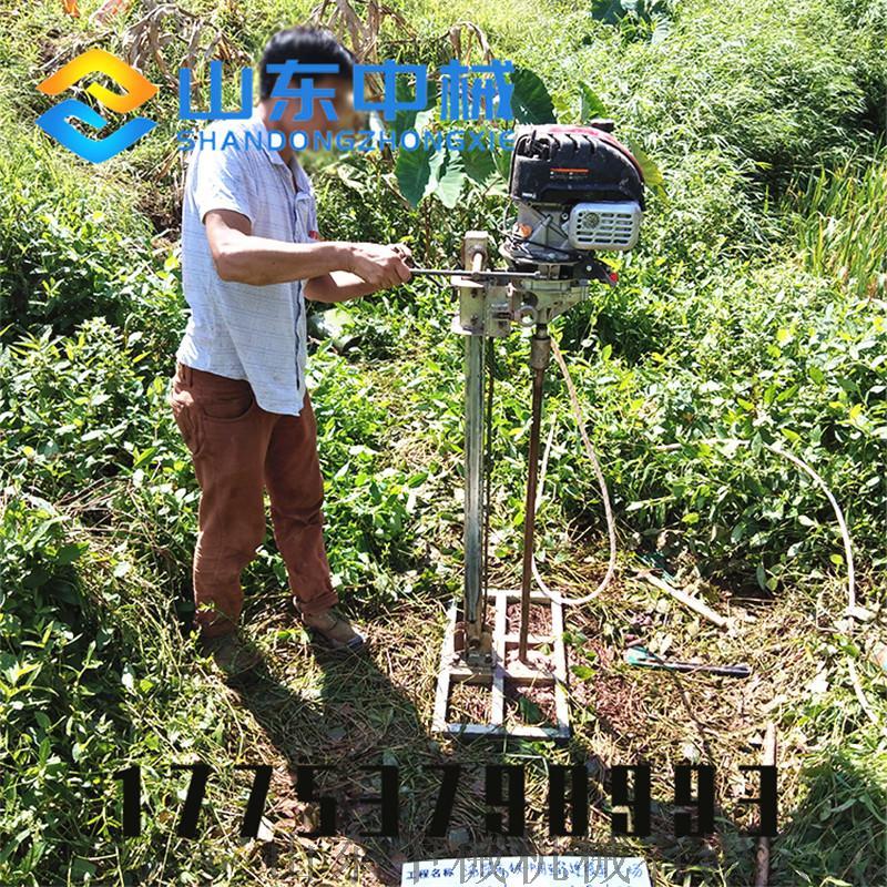 厂家直销 小型山地勘探取样背包钻机 轻便型背包钻机115356632