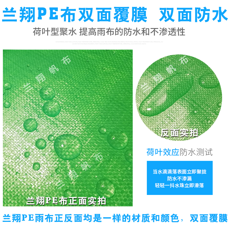 双绿PE详情 (6).jpg