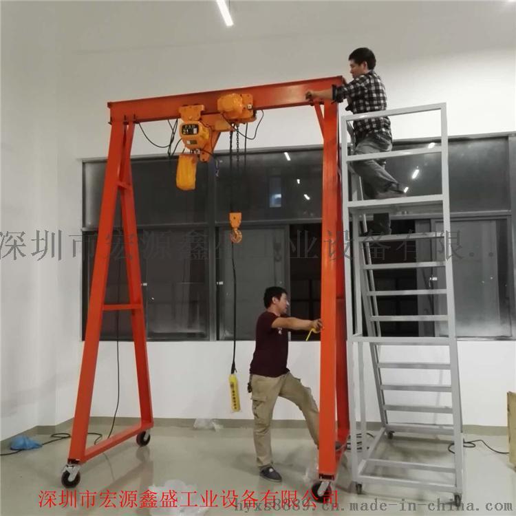 龙门架,简易龙门吊架、起重龙门架765694195