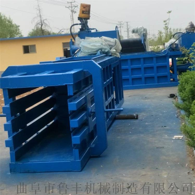 浙江160噸塑料泡沫礦泉水瓶大型臥式液壓打包機廠家96447192
