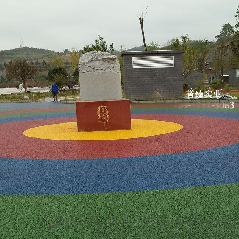 雄安新区彩色透水混凝土海绵城市路面铺装,厂家直销64878085