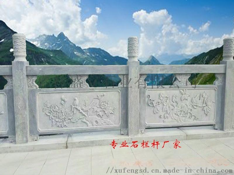 石栏杆图片_石材栏杆价格_石雕栏杆_河堤石材护栏79597132