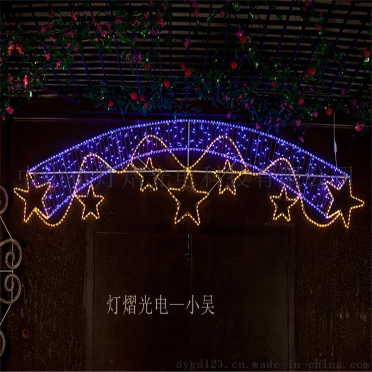 街道造型燈 led過街燈 春節裝飾燈 燈杆圖案燈60591335