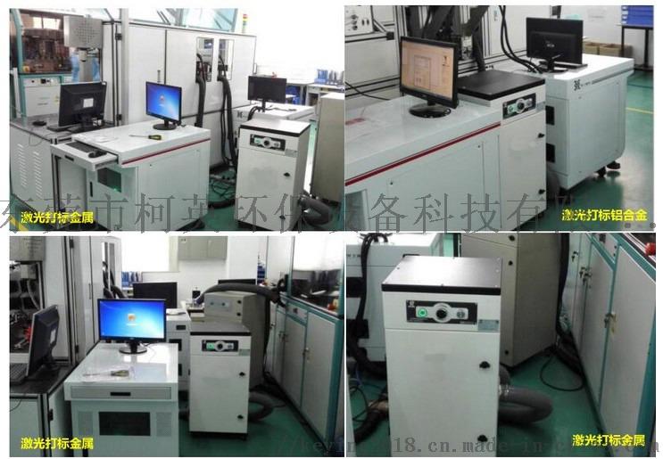 柯英KC激光加工工业吸尘器 激光切割吸尘机77898225