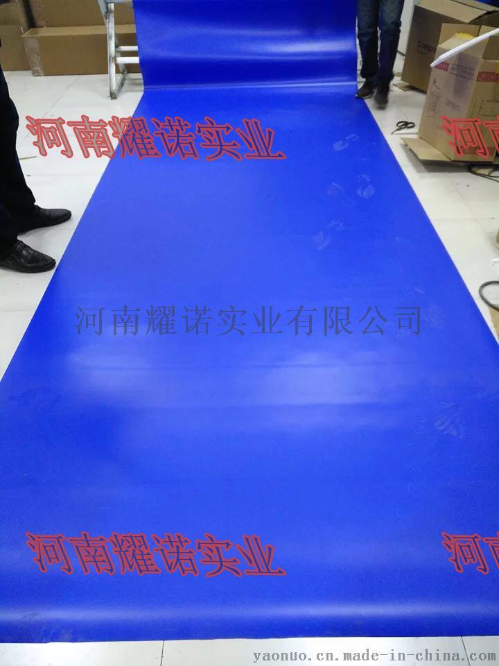 ROSCO演播室藍箱專用摳像地膠769628505