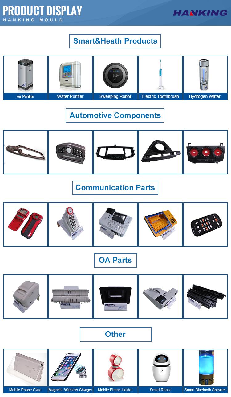 電話機,定製電話機,電話機模具,塑膠模具48309015