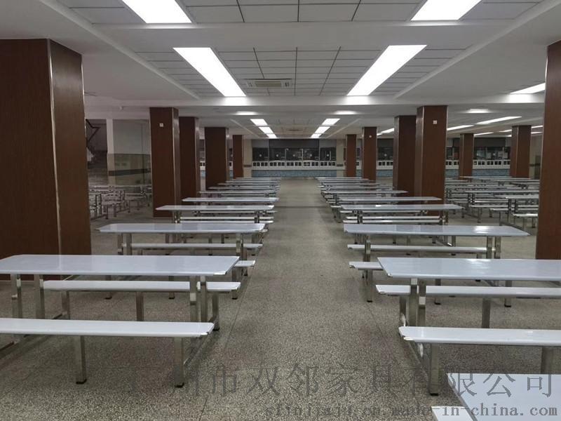不锈钢餐桌椅-5