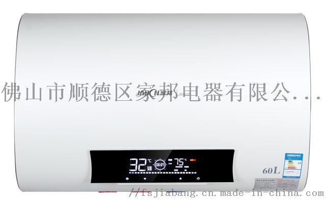 电热水器3.jpg
