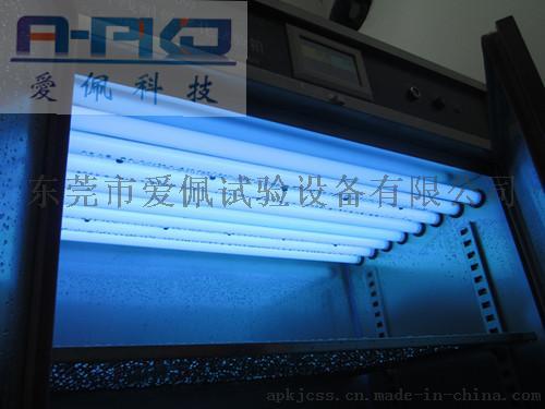 爱佩科技 AP-UV UV灯强度试验箱774674195