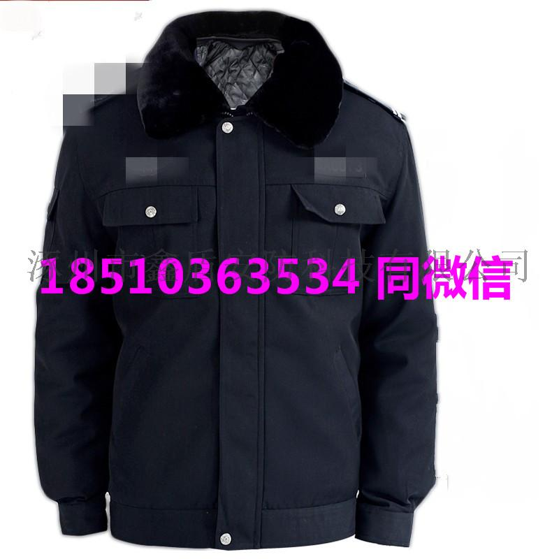 T18mZrFcddXXXXXXXX_!!0-item_pic_conew1_副本