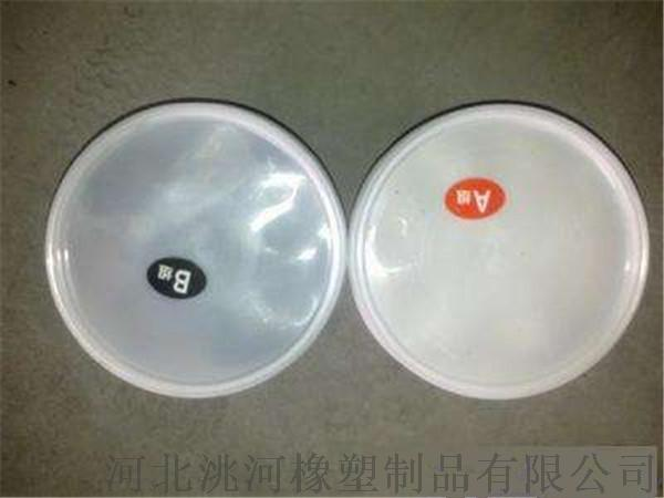 双组份聚硫密封胶 (13)