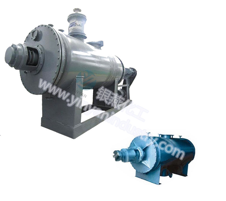 耙式乾燥器 Rake type vacuum dryer