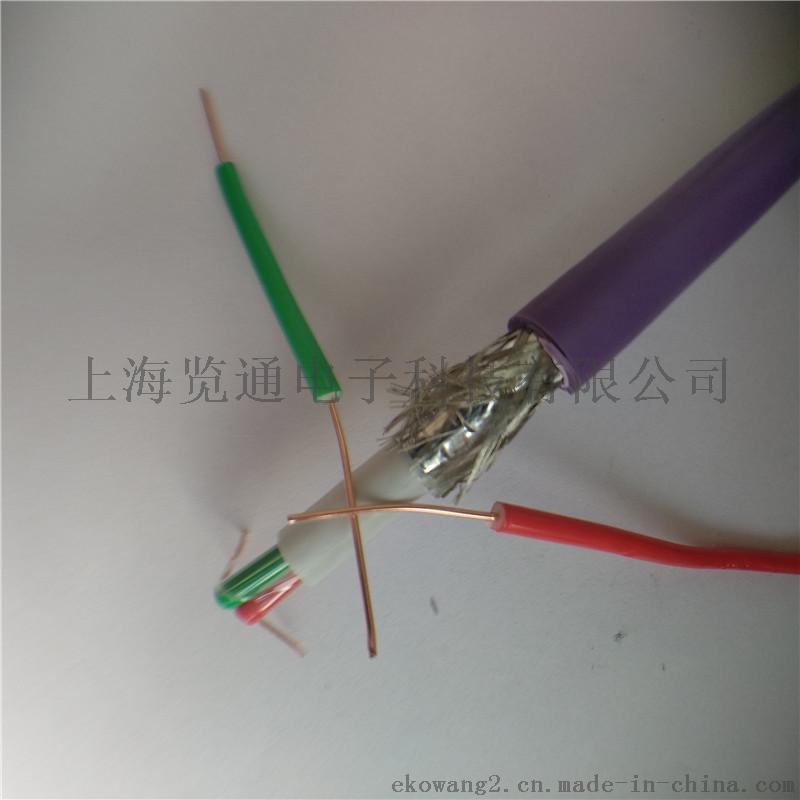 profibus-pa匯流排電纜57070985