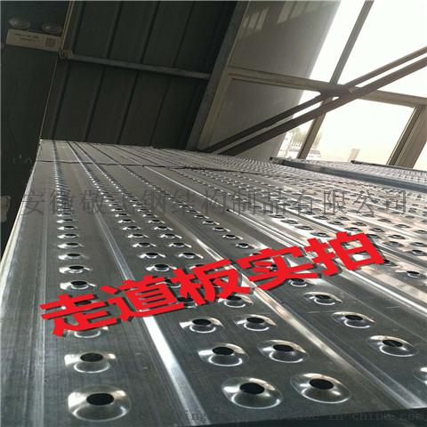 广东珠海建筑用3米钢跳板脚手板、石化检修用钢踏板84088342