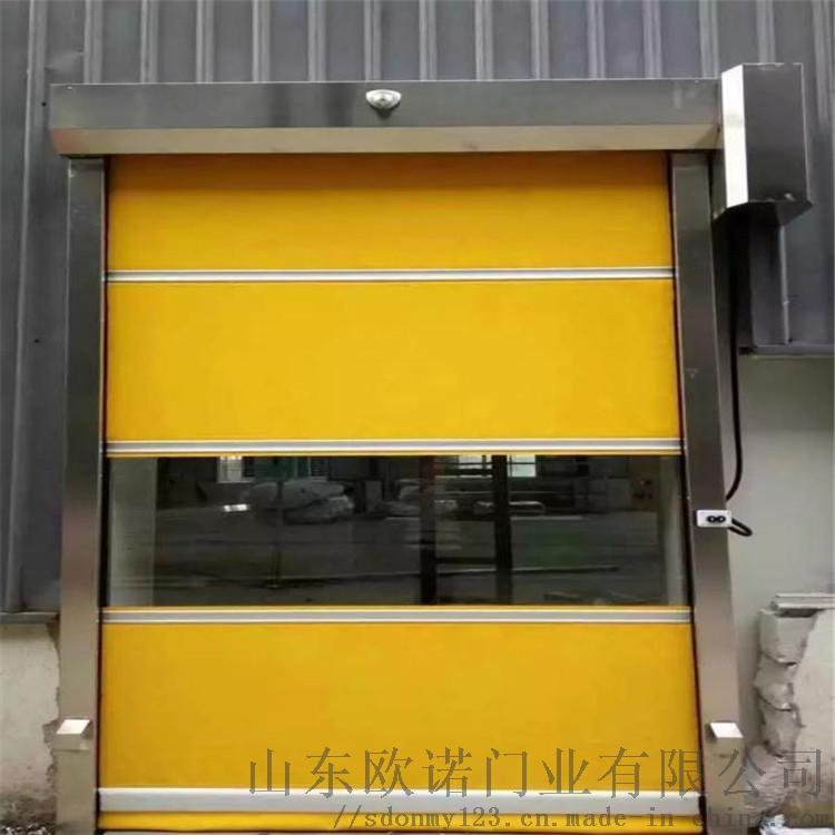 SKJ1600型PVC快速捲簾門 自動感應快速門59907162