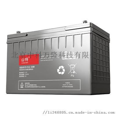 山特铅酸蓄电池 C12-100AH781501442