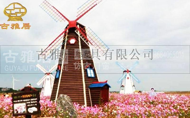 風車002.jpg