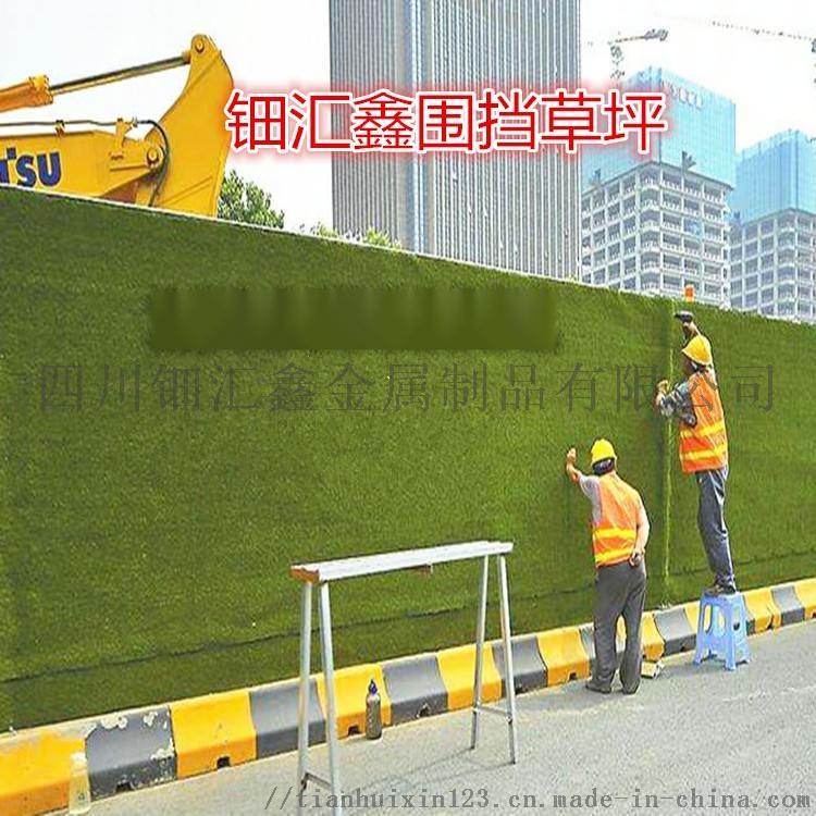 人工草坪模擬草坪圍擋學校足球場人造草坪鋪設762549682